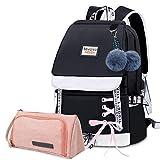 Bevalsa Schulrucksack mit Federmäppchen Schultaschen-Set für Mädchen Teenager Damen Schulranzen Modisch Rucksack Campus Laptop Backpack 20L Nylon Wasserdicht Daypack (Schwarz)